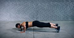 Tutorial: Push-Up Hold