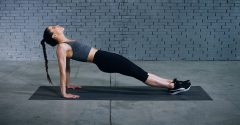 Tutorial: Reverse Plank