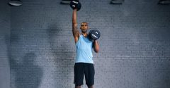 Tutorial: Alternate Dumbbell Shoulder Press